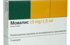 Укол в сустав Дипроспан при артрозе блокады при остеохондрозе отзывы