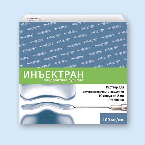 Эффективные хондропротекторы при коксартрозе тазобедренного сустава