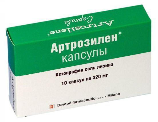 лекарство артрозилен инструкция по применению - фото 11