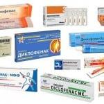 диклофенак препараты