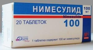 лекарство нимесулид инструкция по применению - фото 3