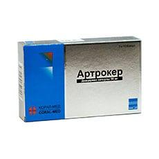 артрокер таблетки инструкция по применению цена отзывы - фото 7