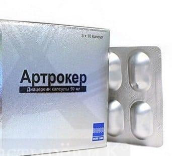 артрокер таблетки инструкция по применению цена отзывы - фото 8