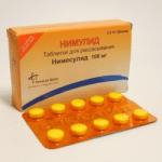 нимулид в таблетках