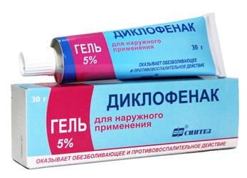 средство от воспаления связок