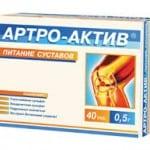 Артро-Актив Питание суставов