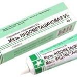 препараты индометацин