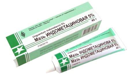 Антибиотики При Гнойном Артрите