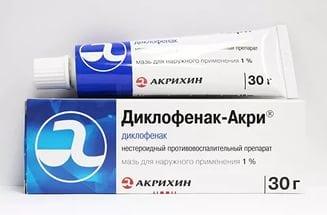 какие таблетки при подагре можно