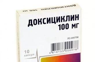 доксициклин нистатин от цистита