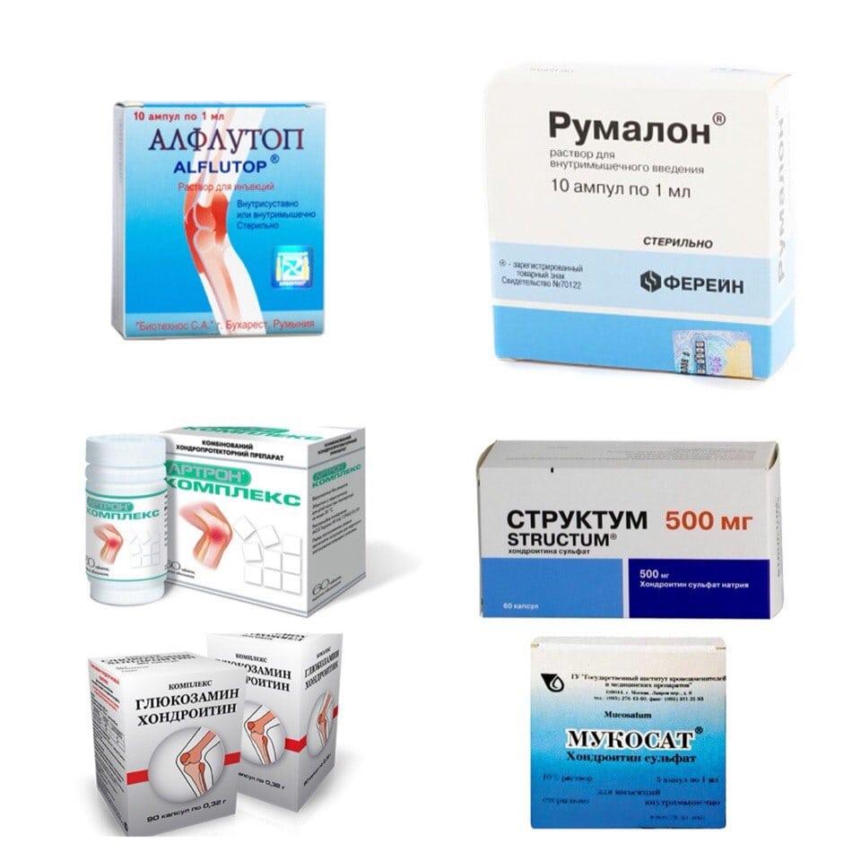 Лекарства для лечения суставов ног