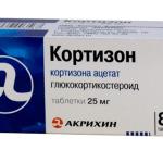 Лечение кортикостероидами