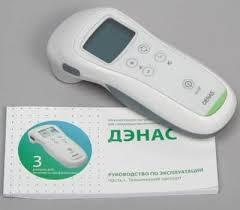 Аппарат лазерный для лечения суставов реферат - строение и функции нижнечелюстного сустава