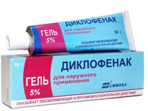 диклофенак при лечении коленного сустава