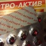 Серия средств Артро-Актив.