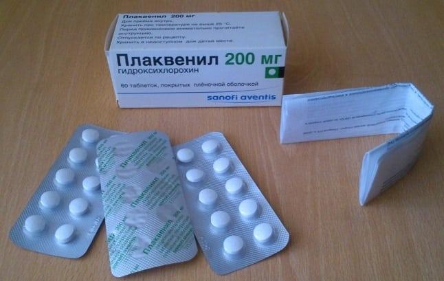 лекарства от пигментации