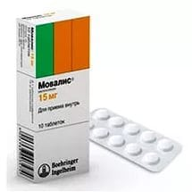 лекарственные средства от коленного сустава