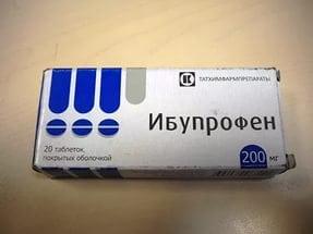 ибупрофен при менструационных болях