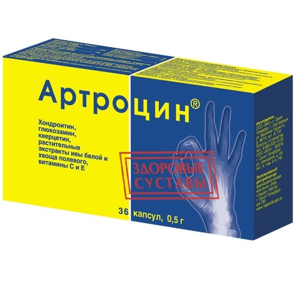 Артроцин форте капсулы 36 шт. , цена 249 руб. : инструкция, отзывы.