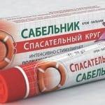 лечение кремом сабельник