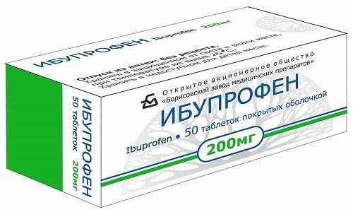 Кетонал или кетопрофен для наружного применения