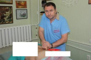 Импичмент синдром плечевого сустава лечение