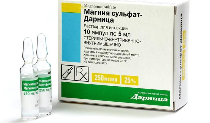 Парафинотерапия при дисплазии тазобедренных суставов